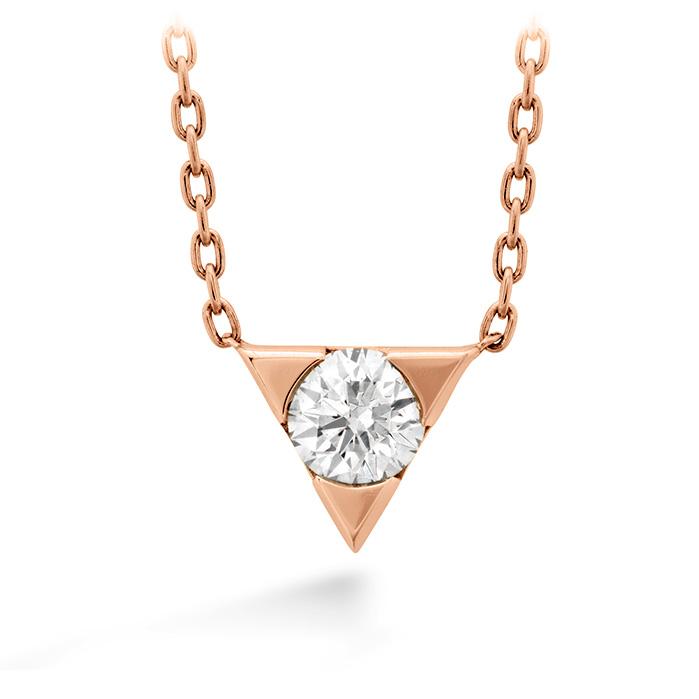 0.1 ctw. Triplicity Single Diamond Pendant in 18K Rose Gold